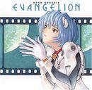 Pochette Neon Genesis Evangelion II (OST)