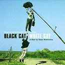 Pochette Chat Noir Chat Blanc (OST)