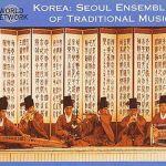 Pochette Korea