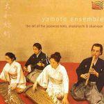 Pochette The Art of The Japanese Koto, Shakuhachi & Shamisen