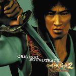 Pochette Onimusha 2: Samurai's Destiny Original Soundtrack (OST)