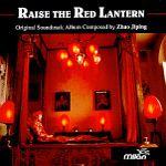 Pochette Raise the Red Lantern (OST)