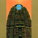 Pochette Mandala 2000: Live at Kichijoji Mandala II (Live)