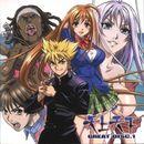 Pochette Tenjho Tenge GREAT DISC.1 (OST)