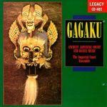 Pochette Ancient Japanese Court Music