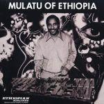 Pochette Mulatu of Ethiopia