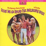 Pochette Here We Go 'Round the Mulberry Bush (OST)