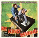 Pochette Be Kind Rewind (OST)