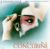 Pochette Farewell My Concubine (OST)