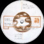 Pochette Cut and Pressed (EP)
