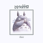 Pochette My Neighbor Totoro (Hi-tech Series)
