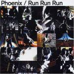 Pochette Run Run Run
