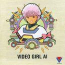 Pochette Video Girl Ai (OST)