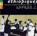 Pochette Ethiopiques 4: Ethio Jazz & Musique Instrumentale, 1969-1974