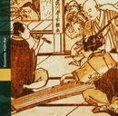 Pochette Musique citadine de l'ère Edo (1603-1868)