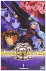 Affiche Banner of the Stars II