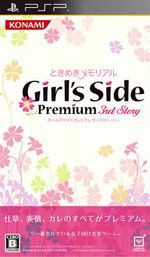 Jaquette Tokimeki Memorial Girl's Side Premium ~3rd Story~