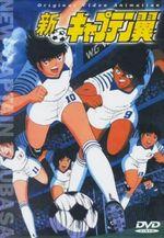 Affiche New Captain Tsubasa