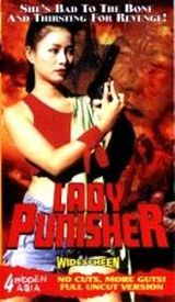 Affiche The Lady Punisher