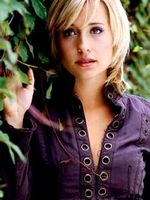 Photo Allison Mack