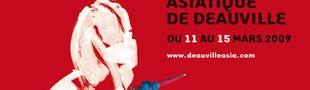 Illustration Festival du Film Asiatique de Deauville 2009
