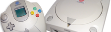 Illustration ma collec' Dreamcast
