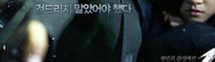 Illustration Top 10 films coréens