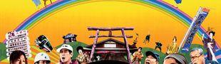 Illustration Top 10 des films japonais 2011 par EIGA GEIJUTSU