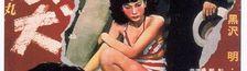 Illustration Top 15 Films de Pastèque