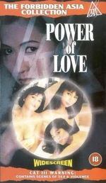 Affiche Power of Love