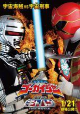 Affiche Kaizoku Sentai Gokaiger vs Space Sheriff Gavan : The Movie