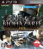 Jaquette Resident Evil Chronicles HD Collection