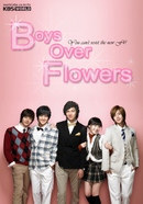 Affiche Boys Over Flowers