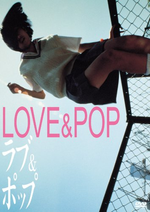 Affiche Love & Pop