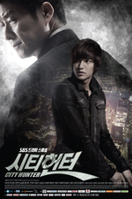 Affiche City Hunter