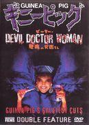 Affiche Guinea Pig : Devil Woman Doctor