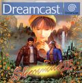 Jaquette Shenmue II