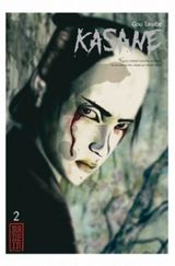 Couverture Kasane, tome 2