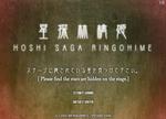 Jaquette Hoshi Saga Ringohime