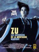 Affiche Zu, les guerriers de la montagne magique