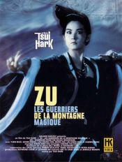 Affiche Zu - Les Guerriers de la montagne magique
