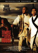 Affiche Le Temple du lotus rouge