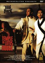 Affiche Le Temple du lotus rouge