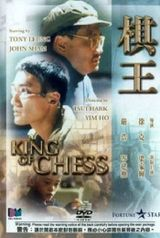 Affiche King of Chess