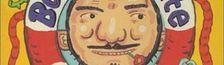 Illustration Nostalgie - Les albums-clés de mon éducation musicale