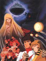 Affiche Adieu, cuirassé de l'espace Yamato : Les Guerriers de l'amour
