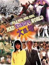 Affiche It's a Mad, Mad, Mad, Mad Kung Fu World