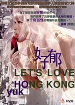 Affiche Let's Love Hong Kong