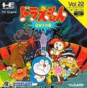 Jaquette Doraemon: Meikyū Daisakusen