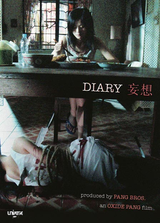 Affiche Diary
